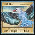 Cl: Woodland Kingfisher (Halcyon senegalensis)(I do not have this stamp)  new (2016)