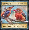 Cl: Brown-headed Paradise-Kingfisher (Tanysiptera danae)(Out of range and no other stamp) (I do not have this stamp)  new (2016)