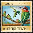 Cl: White-fronted Bee-eater (Merops bullockoides)(Out of range) (I do not have this stamp)  new (2016)