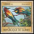 Cl: European Bee-eater (Merops apiaster)(Repeat for this country) (I do not have this stamp)  new (2016)