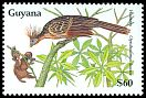 Cl: Hoatzin (Opisthocomus hoazin)(Repeat for this country)  SG 2679 (1990) 300