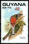 Cl: Elegant Trogon (Trogon elegans)(Out of range and no other stamp)  SG 2774 (1990)