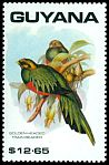 Cl: Golden-headed Quetzal (Pharomachrus auriceps)(Out of range)  SG 2776 (1990)