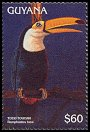 Cl: Toco Toucan (Ramphastos toco)(Repeat for this country)  SG 4734 (1996)