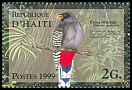 Cl: Hispaniolan Trogon (Priotelus roseigaster) <<Cale&ccedil;on rouge>> (Endemic or near-endemic)  SG 1640 (1999)