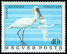 Cl: Eurasian Spoonbill (Platalea leucorodia) <<Kanalas g&eacute;m>> (Repeat for this country)  SG 3083 (1977) 25