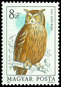Cl: Eurasian Eagle-Owl (Bubo bubo) <<Uhu>> (Repeat for this country)  SG 3606 (1984) 250