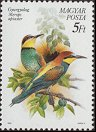 Cl: European Bee-eater (Merops apiaster) <<Gyurgyalag>> (Repeat for this country)  SG 3964 (1990)