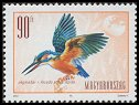 Cl: Common Kingfisher (Alcedo atthis) <<Jegmadar>> (Repeat for this country)  SG 4572 (2001)