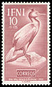 Cl: European Shag (Phalacrocorax aristotelis) SG 82 (1952) 25