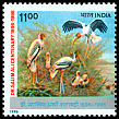 Cl: Painted Stork (Mycteria leucocephala)(Repeat for this country)  SG 1686 (1996) 90