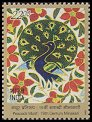 Cl: Indian Peafowl (Pavo cristatus)(Stylised)  SG 2176 (2004)