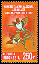 Cl: King Bird-of-paradise (Cicinnurus regius) <<Dewata raja>>  SG 1683 (1982) 300