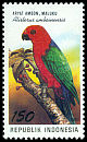 Cl: Moluccan King-Parrot (Alisterus amboinensis) <<Aryat ambon>> (Endemic or near-endemic)  SG 2163 (1994) 10