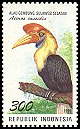 Cl: Knobbed Hornbill (Aceros cassidix) <<Alau Gembung>> (Repeat for this country)  SG 2276 (1996) 15