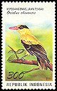 Cl: Black-naped Oriole (Oriolus chinensis) <<Kepodang Emas>> (Repeat for this country)  SG 2278 (1996) 15