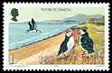 Cl: Atlantic Puffin (Fratercula arctica) SG 232 (1983) 30