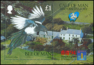 Isle of Man SG 589 (1994)