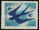 Cl: Barn Swallow (Hirundo rustica)(Stylised)  SG 1493 (1967) 125 [3/22]
