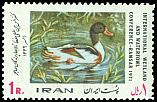 Cl: Common Shelduck (Tadorna tadorna) SG 1651 (1971) 50
