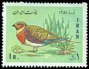 Cl: Pin-tailed Sandgrouse (Pterocles alchata) SG 1706 (1972) 30 I have 1 spare [1/9]