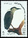 Cl: Black-crowned Night-Heron (Nycticorax nycticorax) SG 2811 (1994) 65