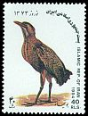 Cl: Great Bittern (Botaurus stellaris) SG 2812 (1994) 65