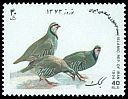Cl: Chukar (Alectoris chukar)(Repeat for this country)  SG 2813 (1994) 65
