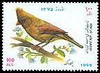Cl: Northern Cardinal (Cardinalis cardinalis)(Out of range)  SG 2870 (1996) 150
