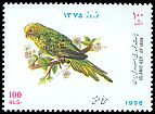 Cl: Budgerigar (Melopsittacus undulatus)(Out of range)  SG 2871 (1996) 150