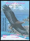 Cl: White-tailed Eagle (Haliaeetus albicilla) SG 3271 (2009)  [6/16]