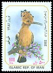 Cl: Eurasian Hoopoe (Upupa epops)(Repeat for this country)  SG 3073 (2002)