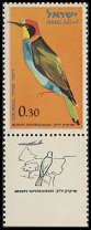 Cl: European Bee-eater (Merops apiaster)(Repeat for this country)  SG 247 (1963) 15 [2/24]