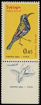 Cl: Palestine Sunbird (Cinnyris oseus)(Repeat for this country)  SG 249 (1963) 40