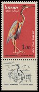 Cl: Purple Heron (Ardea purpurea) SG 252 (1963) 55