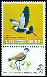 Cl: Spur-winged Plover (Vanellus spinosus) SG 615 (1975) 40