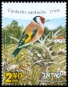 Cl: European Goldfinch (Carduelis carduelis) SG 1981 (2010)