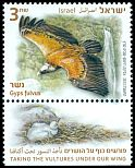 Cl: Eurasian Griffon (Gyps fulvus)(Repeat for this country)  SG 2208 (2013) 150