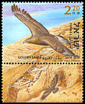 Cl: Golden Eagle (Aquila chrysaetos) SG 1618 (2002)