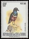 Cl: Superb Starling (Lamprotornis superbus)(Out of range)  SG 665a (1980) 8000 [2/13]