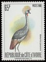 Cl: Grey Crowned-Crane (Balearica regulorum)(Out of range)  SG 665c (1980) 8000 [2/13]