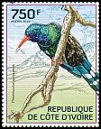 Cl: Green Woodhoopoe (Phoeniculus purpureus)(Repeat for this country) (I do not have this stamp)  new (2014)