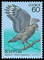 Cl: Crested Serpent-Eagle (Spilornis cheela perplexus) SG 1730 (1983) 0