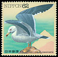 Cl: Black-tailed Gull (Larus crassirostris) SG 2162 (1991) 0