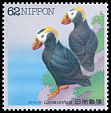 Cl: Tufted Puffin (Fratercula cirrhata) SG 2179 (1992) 0