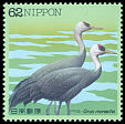 Cl: Hooded Crane (Grus monacha) SG 2180 (1992) 0