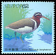 Cl: Greater Painted-snipe (Rostratula benghalensis) SG 2185 (1992)