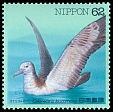 Cl: Streaked Shearwater (Calonectris leucomelas) SG 2198 (1992)