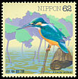 Cl: Common Kingfisher (Alcedo atthis) SG 2241 (1993)