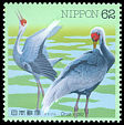 Cl: White-naped Crane (Grus vipio) SG 2248 (1993)